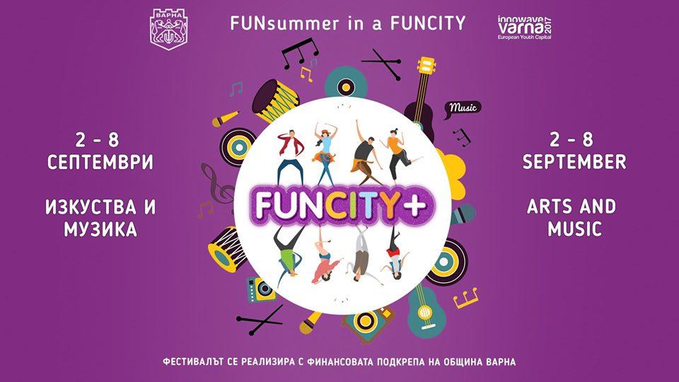 FUNCITY+ Festival in Talyana